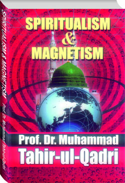 Islamic Spirituality & Modern Science
