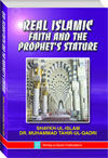 Shaykh-ul-Islam Dr Muhammad Tahir-ul-Qadri Real Islamic Faith and the Prophet's Status English Books