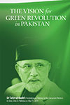 The Vision for Green Revolution in Pakistan