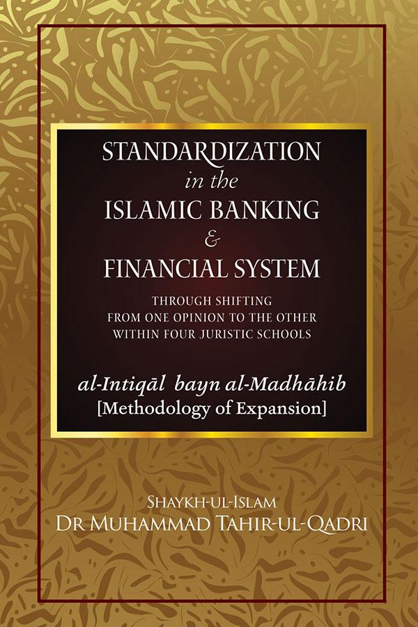 شیخ الاسلام ڈاکٹر محمد طاہرالقادری Standardisation-in-the-Islamic-Banking-Financial-System