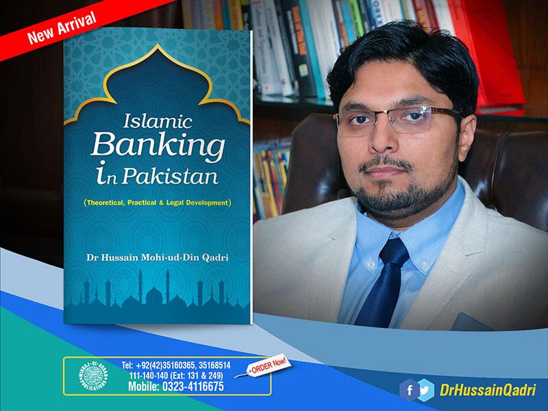 Car Financing in Pakistan - Bank Car Financing
