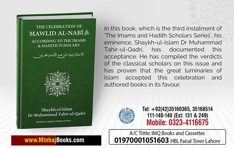 English Books > The Celebration of Mawlid al-Nabi ﷺ (According to