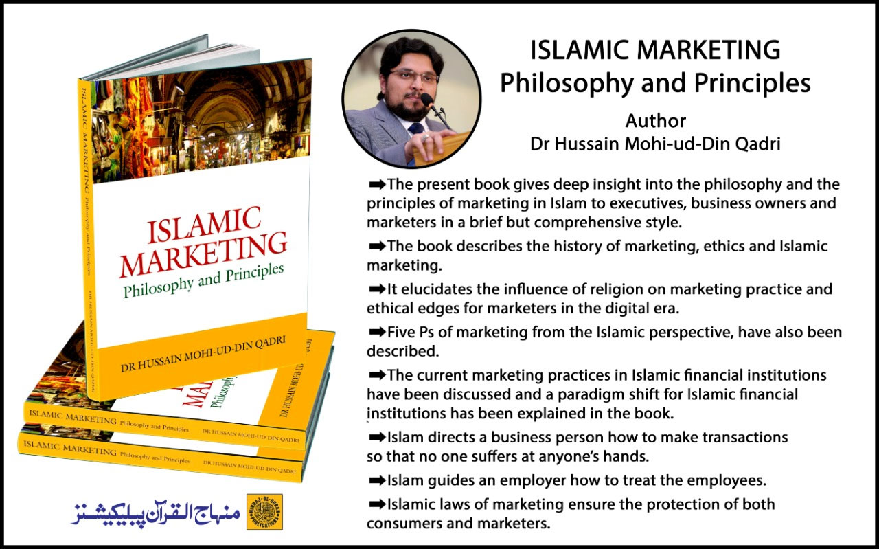 Islamic Marketing