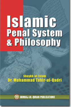 Islamic Penal System and its Philosophy