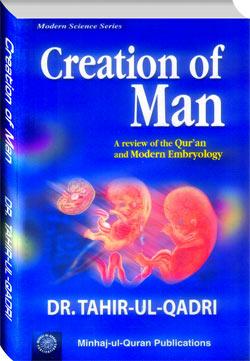 English in hadith pdf books