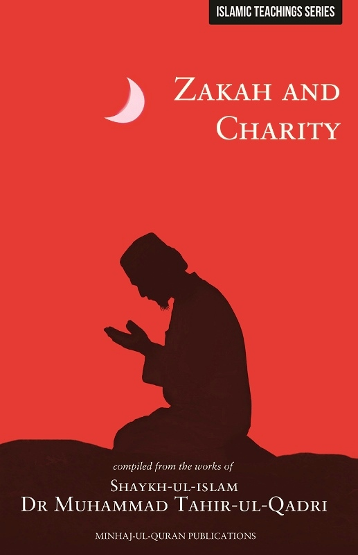 Teachings of Islam Series: Zakah and Charity