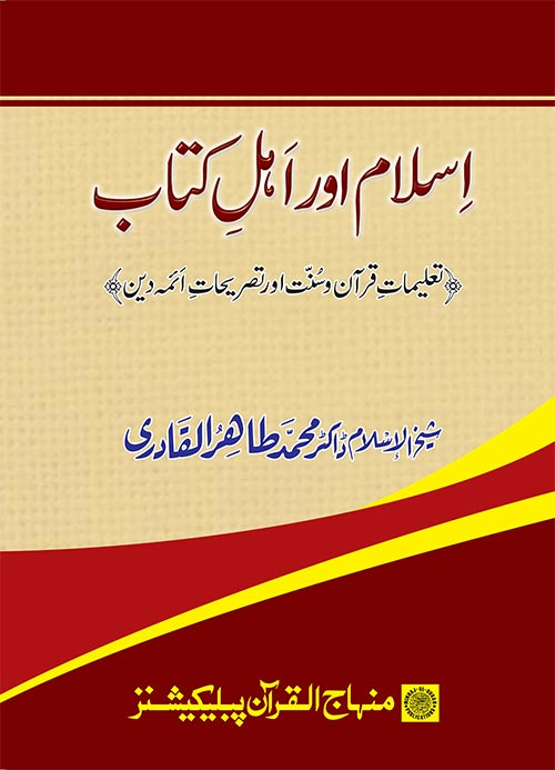 Shaykh-ul-Islam Dr Muhammad Tahir-ul-Qadri Islam and the People of the Book (Teachings of Qur'an & Sunna and Imams' Interpretations) Peace, Love and Counter-Terrorrism